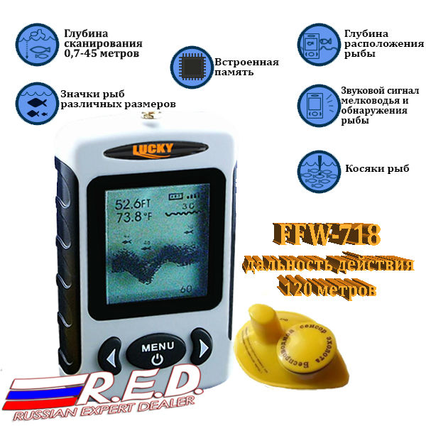 FFW718 RU wireless fishfinder pește finder Gratuit în întreaga Lume Norocos echolot lucky fish finder echo sounder inteligent de pescuit